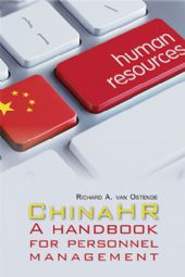 China HR - A handbook for personnel management
