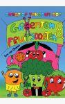 Creatief tekenen met groenten en fruitsoorten