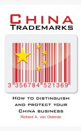 China Trademarks - How to distinguish and protect your China business...
