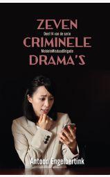 Zeven criminele drama's - Deel 14, Serie: MobieleMisdaadBrigade
