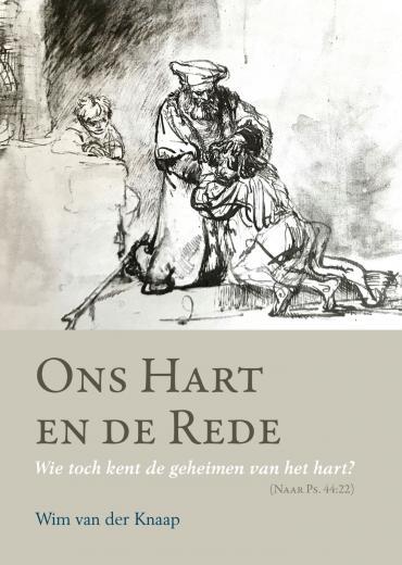 Hart Wie Kruppstahl Rede