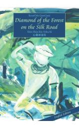 Diamond of the Forest on the Silk Road