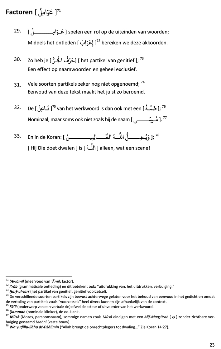 De essenties van Arabische grammatica en morfologie